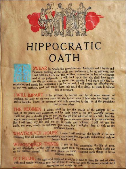 hippocratic oath adalah